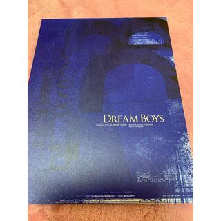 DREAMBOYS 2019 パンフレット(アイドルグッズ)