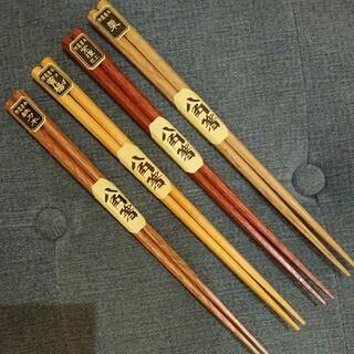 八角箸4本セット