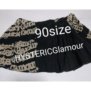 ヒステリックグラマー(HYSTERIC GLAMOUR)の古着HYSTERICGlamourスカート(スカート)