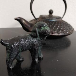 貴重!アンティーク 鉄製 犬の置物 可愛い犬  文鎮  飾り オブジェ 南部鉄器(金属工芸)