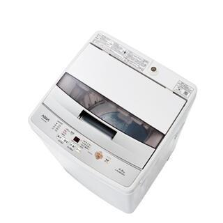 アクア AQW-S45G 全自動電気洗濯機