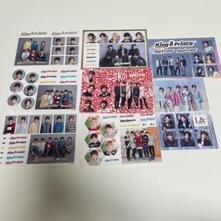 【〜5/19】キンプリ CD特典 ステッカー(アイドルグッズ)
