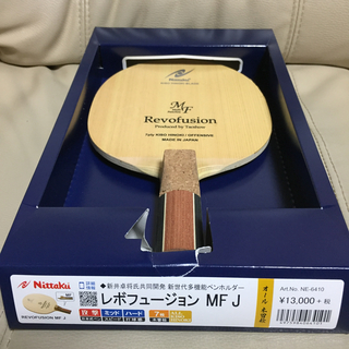 Nittaku - 卓球ラケット