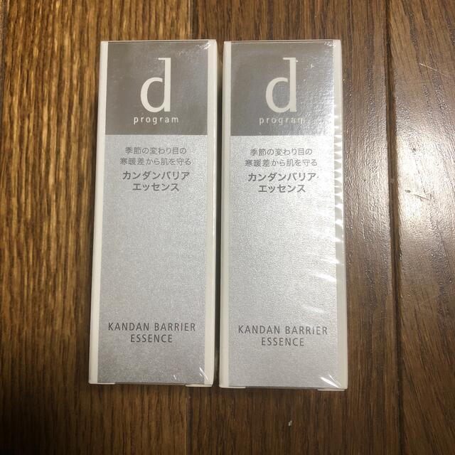 d program(ディープログラム)の【新品】dプログラム  カンダンバリアエッセンス コスメ/美容のスキンケア/基礎化粧品(美容液)の商品写真