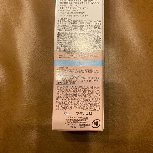 LA ROCHE-POSAY(ラロッシュポゼ)のラロッシュポゼ UVイデア XL プロテクショントーンアップ ローズ(30ml) コスメ/美容のベースメイク/化粧品(化粧下地)の商品写真