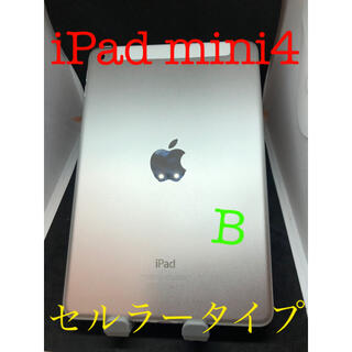 iPad - iPad mini 4 64GB SIMフリー #285