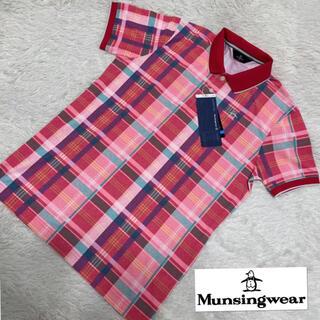 マンシングウェア(Munsingwear)の新品定価19800円/マンシングウェア/メンズ/半袖ポロシャツ/ゴルフシャツ(ウエア)
