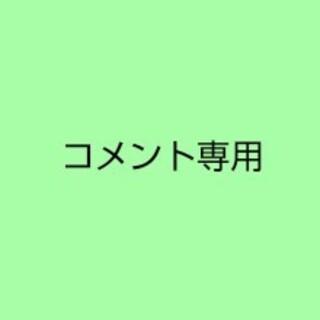 【リピ・セット割あり】C-クエンスセラム4 + クリーム+ エンビロン(フェイスクリーム)