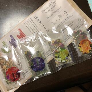 京都ぎょくろのごえん茶    はなぎょくろ(茶)