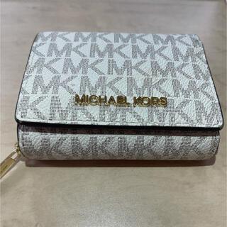 Michael Kors - マイケルコース⭐︎値下げ⭐︎三つ折り財布