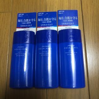 アクアレーベル(AQUALABEL)の【新品】アクアレーベル  ホワイトプロテクトミルクUV(美容液)