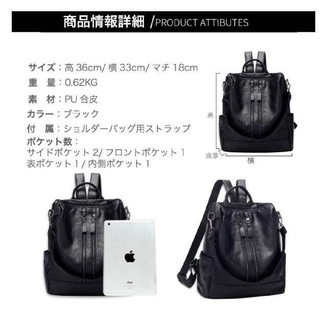 リュック ブラック レディースのバッグ(リュック/バックパック)の商品写真