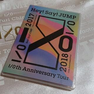 ヘイセイジャンプ(Hey! Say! JUMP)のHey!Say!JUMP  10周年 ツアーDVD(ミュージック)