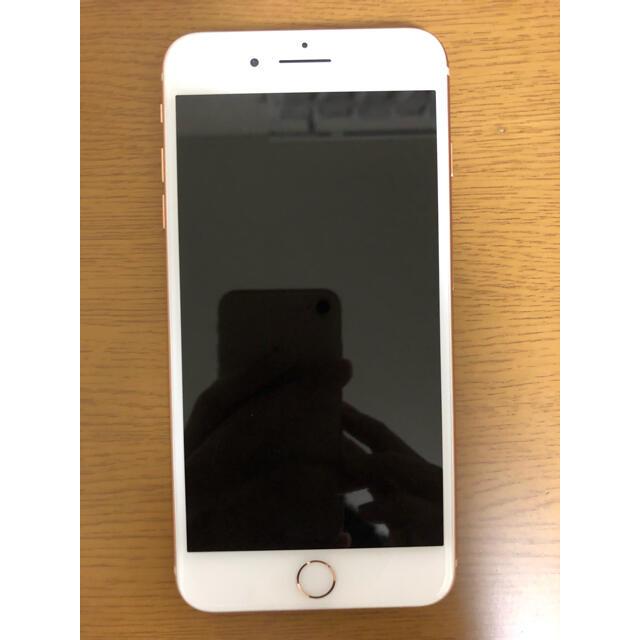 iPhone(アイフォーン)の超美品 iPhone8plus 64gb simフリー スマホ/家電/カメラのスマートフォン/携帯電話(スマートフォン本体)の商品写真