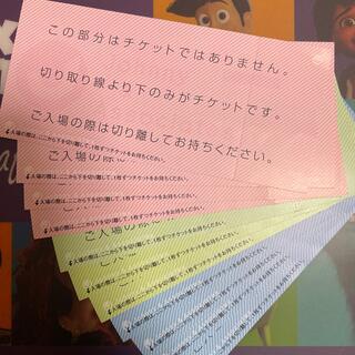 ジャニーズチケット11枚☆(アイドルグッズ)