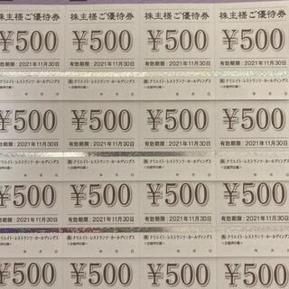 クリエイトレストランツ株主優待 8000円分 匿名配送