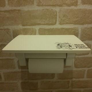 トイレットペーパーホルダー☆テーブル(トイレ収納)