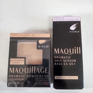 MAQuillAGE - マキアージュ 新ファンデーションEXオークル20レフィル 化粧下地、セット