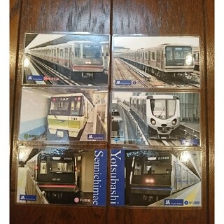 大阪メトロ   電車の写真カード   6枚(鉄道)