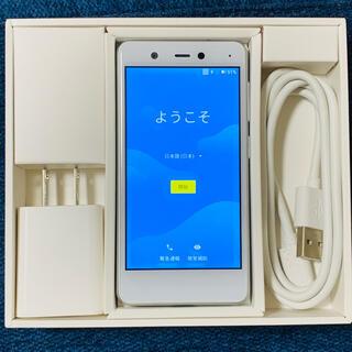 Rakuten Mini C330 美品 楽天 モバイル