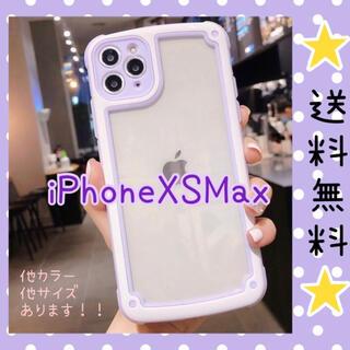 【iPhoneXSMax】パープル iPhoneケース 人気 シンプル