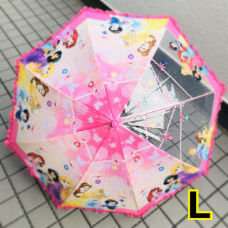 ディズニー(Disney)の可愛い! プリンセス 傘 L 雨傘 ジャンプ キッズ 子供 女の子 フリル (傘)