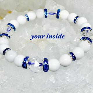 スターカット水晶 ホワイトオニキス 天然石ブレスレット ブルーロンデル(ブレスレット)