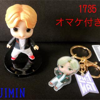 【1735】『BTS TinyTan JIMIN』フィギュア➕キーホルダーセット(アイドルグッズ)
