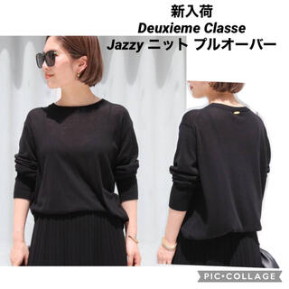 DEUXIEME CLASSE - 新入荷 Deuxieme Classe Jazzy ニット プルオーバー