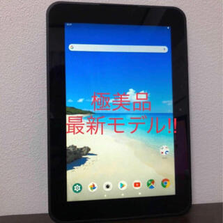 ANDROID - 【最新型 追加出品!】 大画面 日本製 Android タブレット 本体