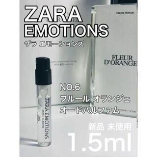 ザラ(ZARA)の[z-f]ZARA EMOTIONS フルールオランジェEDP 1.5ml(ユニセックス)