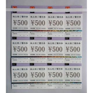 クリエイトレストランツホールディングス 株主優待券6000円