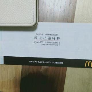 マクドナルド 株主優待1冊(6セット分)(フード/ドリンク券)