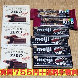 明治 - 【1セット限定】機能性チョコ・食品9点セット ロッテ ゼロ/BE-KINDナッツ