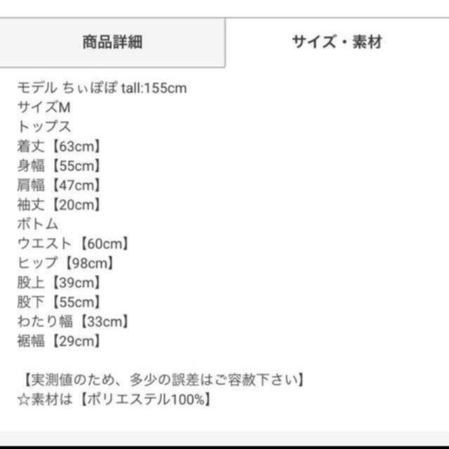 GRL(グレイル)のオープンカラーシャツXパンツセットアップ レディースのレディース その他(セット/コーデ)の商品写真
