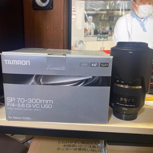 TAMRON(タムロン)のタムロン SP 70-300mm F/4-5.6 Di VC USD スマホ/家電/カメラのカメラ(レンズ(ズーム))の商品写真