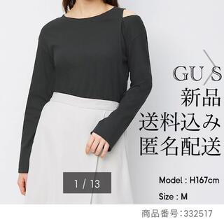 ジーユー(GU)の(659) 新品 GU S カットアウトT (長袖) ブラック(Tシャツ(長袖/七分))