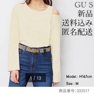 ジーユー(GU)の(658) 新品 GU S カットアウトT (長袖) ナチュラル(Tシャツ(長袖/七分))