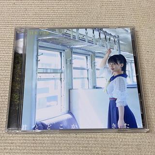 エイチケーティーフォーティーエイト(HKT48)のHKT48「君とどこかへ行きたい」CD 劇場版typeA(ポップス/ロック(邦楽))