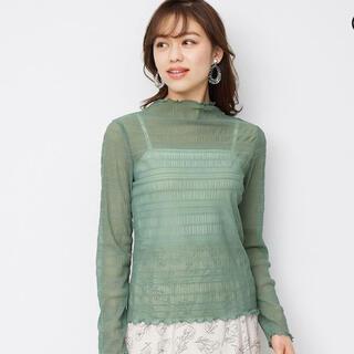ジーユー(GU)のGU  Tシャツ ハイネック(Tシャツ(長袖/七分))