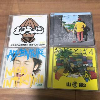 ナオトインティライミ 山猿 等 CD 4枚セット レンタル品