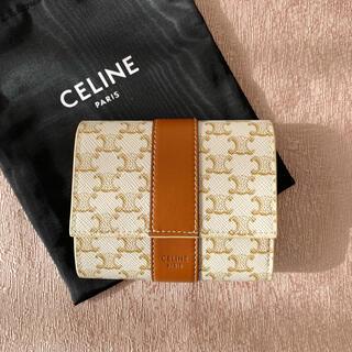celine - 【新品・未使用】セリーヌ トリオンフ 折り畳み財布 21ss ホワイト&ブラウン