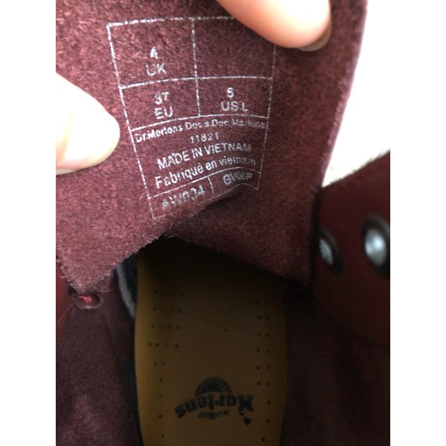 Dr.Martens(ドクターマーチン)の【正規品】ドクターマーチン 8ホール 23cm レディースの靴/シューズ(ブーツ)の商品写真