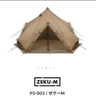スノーピーク(Snow Peak)のZane artsのZEKU-M ゼインアーツ 新品未開封 ゼクー M(テント/タープ)