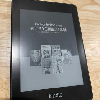 Kindle Paperwhite 8GB 第10世代