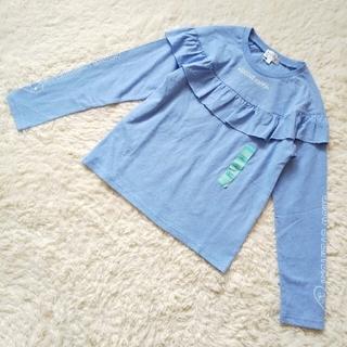 motherways - 【新品】140㎝❤️フリル付きロンT✨長袖Tシャツ
