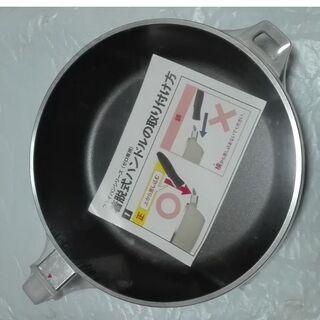 アサヒケイキンゾク(アサヒ軽金属)の【新品】アサヒ オールパンゼロ26 緑色(鍋/フライパン)
