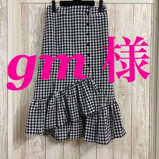 dholic - 〜*******ギンガムチェックペプラムスカート・黒×白*******〜