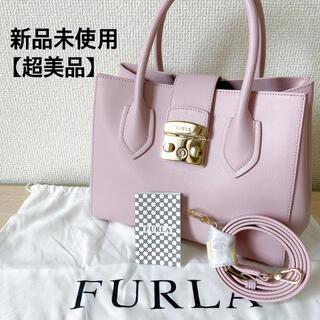 Furla - 新品 FURLA フルラ メトロポリス ピンク ハンドバッグ ショルダーバッグ