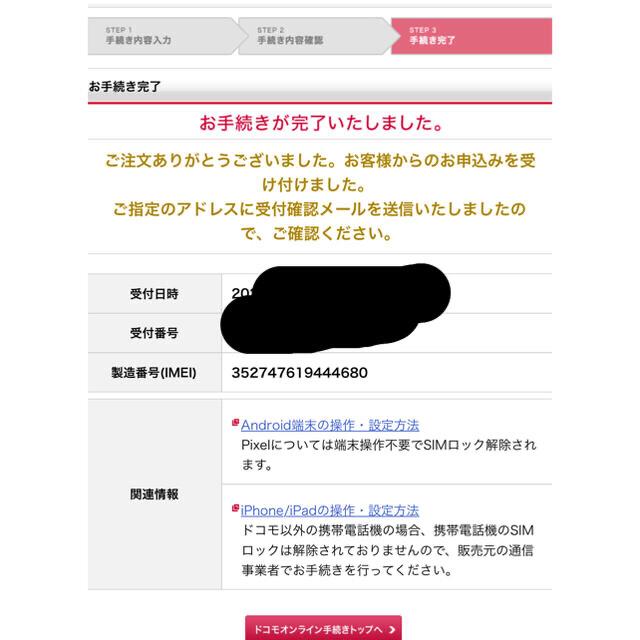 iPhone(アイフォーン)の【新品未開封】iPhone 11  128GB  パープル simフリー スマホ/家電/カメラのスマートフォン/携帯電話(スマートフォン本体)の商品写真